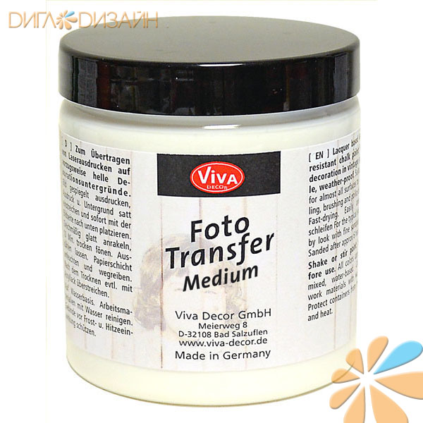 Viva Decor,Связующее Foto Transfer Potch,250мл